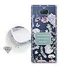Sony Xperia 10 浪漫彩繪 水鑽空壓氣墊手機殼(幸福時刻)