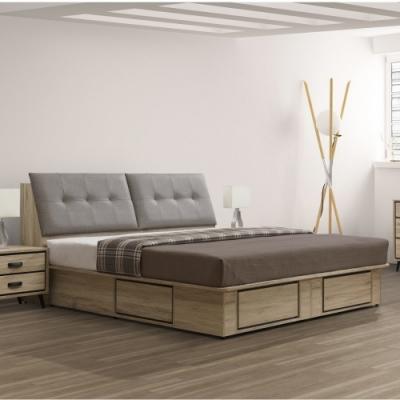 MUNA 尼諾6尺床箱型床台組(不含床頭櫃)  182X222X101cm
