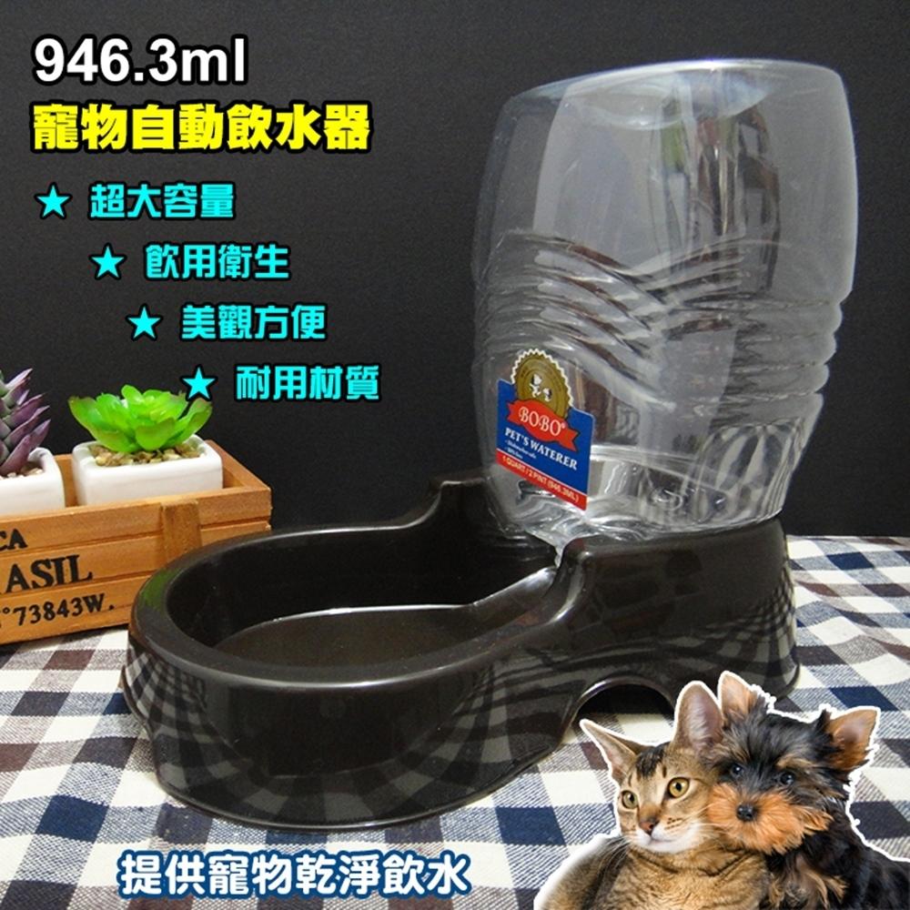 寵物自動飲水器 PET-W 貓狗寵物飲水機 寵物飲水器 喝水 貓狗兔 濾水濾心 補水