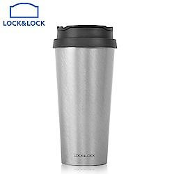 樂扣樂扣我的溫感手提咖啡杯540ML(銀絲天使)(快)