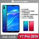 【官旗】HUAWEI Y7 Pro 2019 (3G/32G)6.26吋智慧型手機