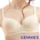 Gennies奇妮-一體成型軟鋼圈無痕孕哺內衣(淺黃GA11) product thumbnail 1