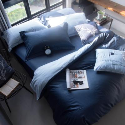 OLIVIA TWINS 深藍X淺藍 特大雙人床包兩用被套四件組  MOC莫代爾棉 台灣製