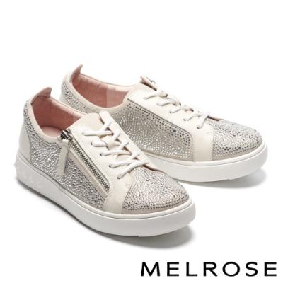 休閒鞋 MELROSE 閃耀時尚晶鑽拉鍊造型全真皮厚底休閒鞋-米