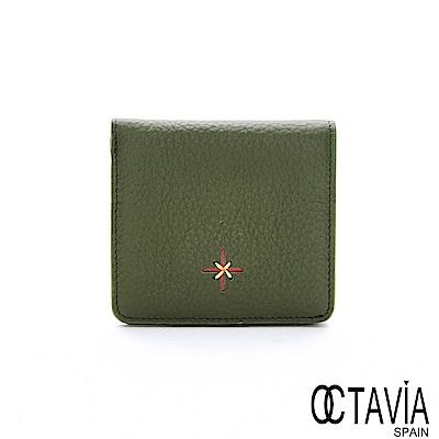 OCTAVIA8 真皮 -小星光 十字縫線方型單折牛皮簡約短夾 - 天秤綠