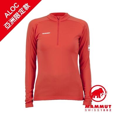 【Mammut】Performance Thermal Zip LS AF 輕量立領拉鍊長袖排汗衣 日落紅 女款 #1016-00101