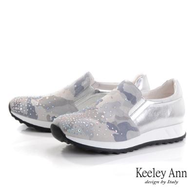 Keeley Ann我的日常生活 迷彩異材拼接休閒鞋(銀色-Ann系列)
