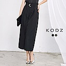 東京著衣-KODZ 時尚扣環布袋風硬挺寬褲-S.M.L(共二色)