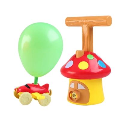【福利品】【Godmom】蘑菇屋氣球動力車(商品完整/外盒瑕疵)