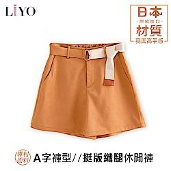 褲子-LIYO理優-MITA字鬆緊腰帶短褲