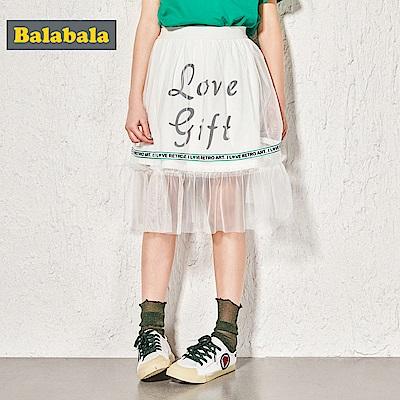 Balabala巴拉巴拉-流行感變化飄逸雙層紗裙-女(2色)
