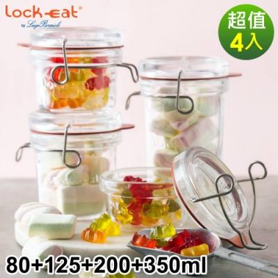 義大利Luigi Bormioli Lock-Eat系列可拆式密封果醬罐4件組(80+125+200+350ml)