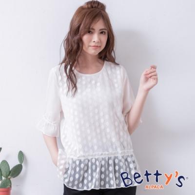 betty's貝蒂思 雪紡拼接圓點紗網上衣(白色)