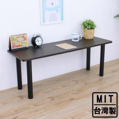 頂堅 長方形沙發前桌 和室桌 矮腳桌 餐桌-寬120x深40x高45公分(深胡桃木色)