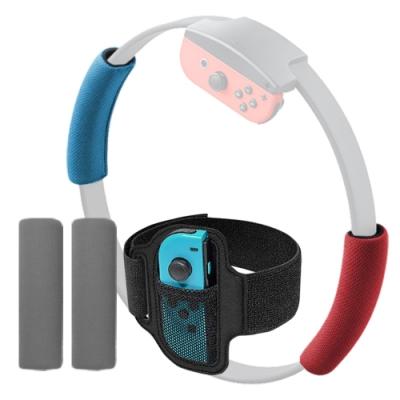 Nintendo任天堂 Switch適用 Ring Con健身環替換布套含腿部固定帶