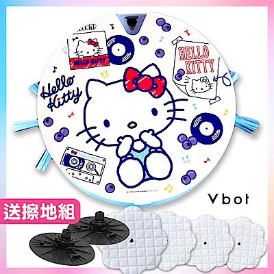 Vbot x Hello Kitty i6+藍莓奶昔蛋糕 掃地機器人 二代加強掃吸擦智慧鋰
