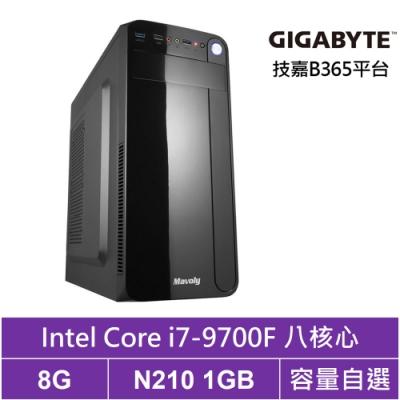 技嘉B365平台[戰鬥巨神]i7八核N210獨顯電腦
