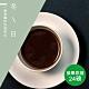 【微笑咖啡】接單烘焙_冬日咖啡豆(整箱出貨-24磅/箱) product thumbnail 1
