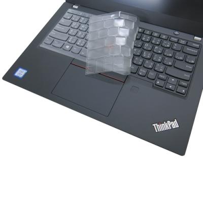 EZstick Lenovo ThinkPad X390 奈米銀抗菌 TPU 鍵盤膜