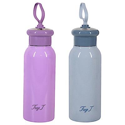 FayJ菲姐 菲常雅典304不鏽鋼真空保溫保冰手提瓶350ML(2色)