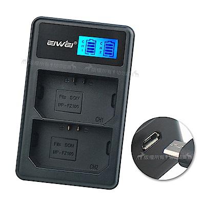SONY NP-FZ100 液晶顯示雙槽隨身充 相機電池充電器 @ Y!購物