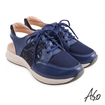 A.S.O  機能休閒 超能力氣墊印刷豹紋綁帶休閒鞋-藍