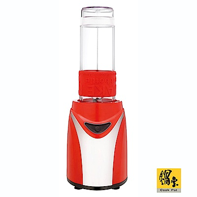 鍋寶隨行果汁機 SJ-110-D