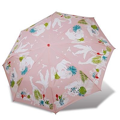 RAINSTORY 叢林嘉年華抗UV雙人自動傘(粉)