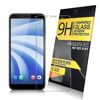 NISDA for HTC U12 Life 鋼化9H玻璃螢幕保護貼-非滿版