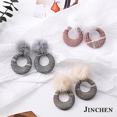 JINCHEN 合金格紋毛毛耳環