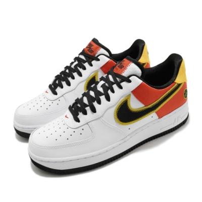 Nike 休閒鞋 Air Force 1 07 LV8 男女鞋 經典 AF1 皮革 質感 情侶穿搭 球鞋 白 橘 CU8070100