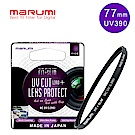 Marumi-FIT+SLIM廣角薄框多層鍍膜UV保護鏡 L390 77mm
