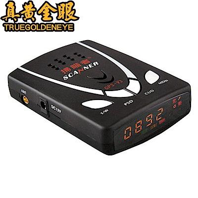 【真黃金眼】掃瞄者 隨插即用 GPS W3 GPS測速器 台灣製造 GPS-V3進化版