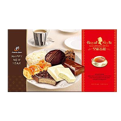77 皇家春禧綜合餅乾禮盒(591g)