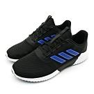 ADIDAS climacool 男慢跑鞋-G28941
