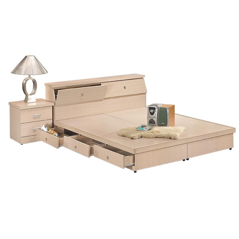 柏蒂家居-波特5尺雙人房間組-三件組 / 床頭箱+三抽床底+床頭櫃(兩色可選)