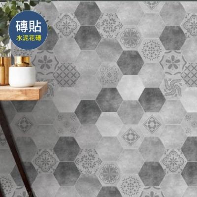 【生活良品】六角仿水泥花磚牆壁貼紙-水泥花磚款 20x23cm 每套10片(防水即撕即貼)