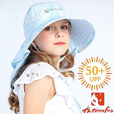 挪威 ACTIONFOX 童款 抗UV透氣護臉護肩印花遮陽帽UPF50+_夾花淺藍