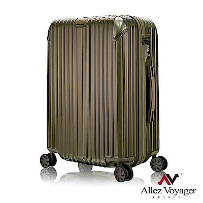 法國奧莉薇閣 24吋行李箱 PC硬殼旅行箱 箱見恨晚(鈦金)