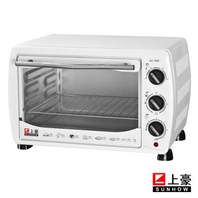 上豪 18L電烤箱 OV-1820