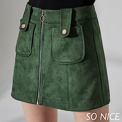 SO-NICE率性麂皮口袋裙褲