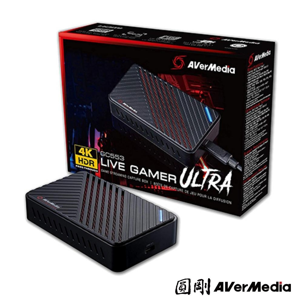 圓剛 GC553 Live Gamer ULTRA 4Kp60 HDR實況擷取盒