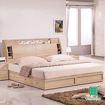 漢妮Hampton穆琳系列5尺雙人抽屜床組-152x218x108.5cm