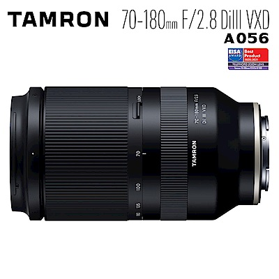 TAMRON 70-180mm F2.8 DiIII VXD Sony E 接環  A056 (公司貨)