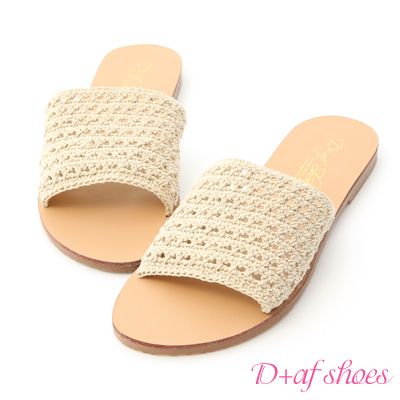 D+AF 清新夏氛.手工針織一字平底涼拖鞋*米杏