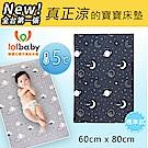 Lolbaby Hi Jell-O涼感蒟蒻床墊_涼嬰兒兒童床墊(夏夜星空)