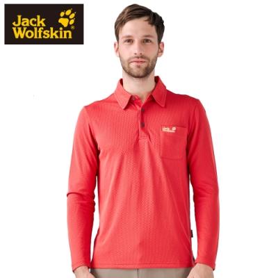 【Jack Wolfskin 飛狼】男 竹炭長袖排汗POLO衫 抗菌除臭『紅色』
