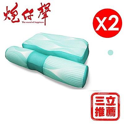 YAMAKAWA 新款全方位可調式護頸枕(好睡、透氣、可調式、護頸枕、瑜珈枕、水洗枕、可機洗、釋壓)-綠色