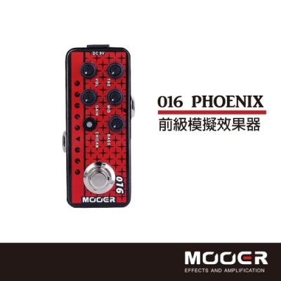 MOOER Phoenix前級模擬單顆效果器