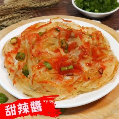 柴米夫妻 千層醬燒蔥油餅-甜辣醬 (480公克±5%/盒,共四盒)